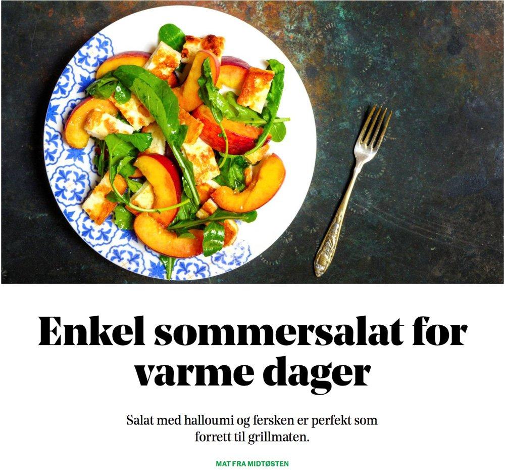 Slik har du aldri spist aubergine - faksimile fra Dagens Næringsliv/Smak.no